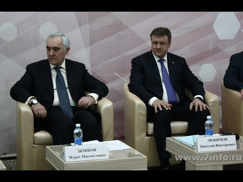 Ингушетия Мурат Зязиков В Рязани стартовал форум ЦФО по цифровизации госуправления