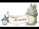 С днем рождения наша любимая Яночка