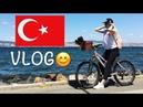 ПРИНЦЕВЫ ОСТРОВА, Турция - наш отдых перед съемками ШОУ МАМАХОХОТАЛА - Аня Гресь и Рома Грищук