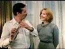 Забытая мелодия для флейты. (1987).
