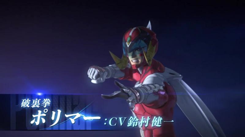 Трейлер мувика Infini-T Force - Gatchaman Saraba Tomo yo