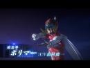Трейлер мувика Infini T Force Gatchaman Saraba Tomo yo