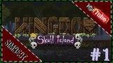 Kingdom Skull Island Прохождение - Готовимся к острову черепа #1