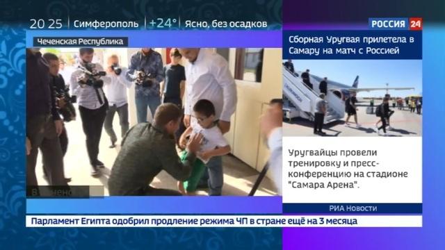 Новости на Россия 24 • Московские врачи проведут диспансеризацию в Гудермесе