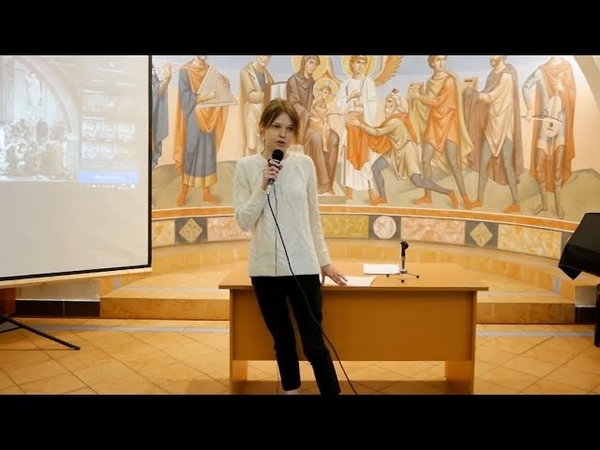 Богословие и философия во фресках Рафаэля Ю Кузнецова