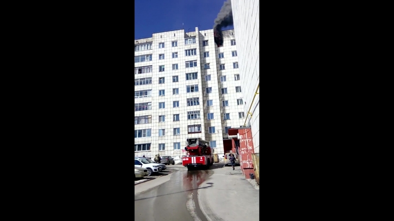 Пожар на Ветлужской