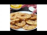 Песочные кольца с орехами | Больше рецептов в группе Десертомания