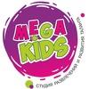 """Студия развлечений и развития таланта """"MegaKids"""""""