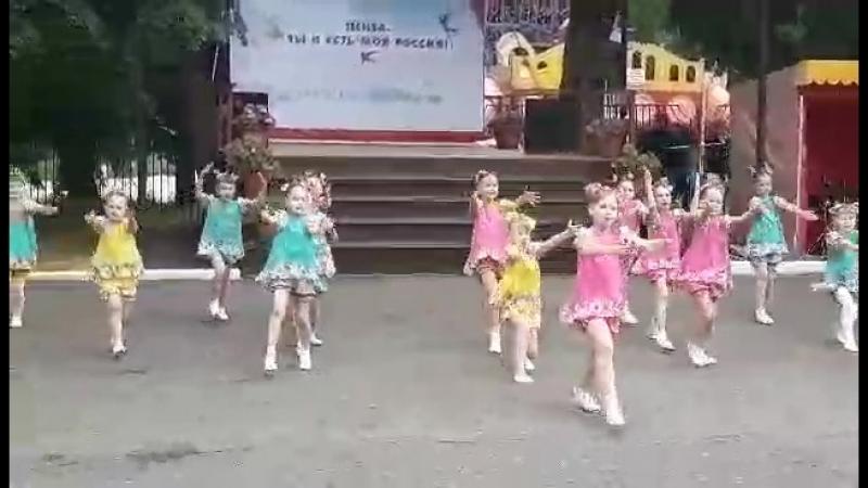 Выступление 10 июня в парке им. Белинского, посвященное Дню города.
