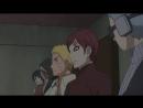 Rain.Death Боруто Новое поколение Наруто 58 серия / Boruto Naruto Next Generations