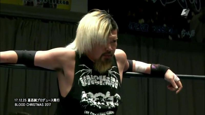 Mammoth Sasaki, Tomoya Hirata, Toru Sugiura vs. Gunso, Masashi Takeda, Minoru Fujita (FREEDOMS - Blood XMas 2017)