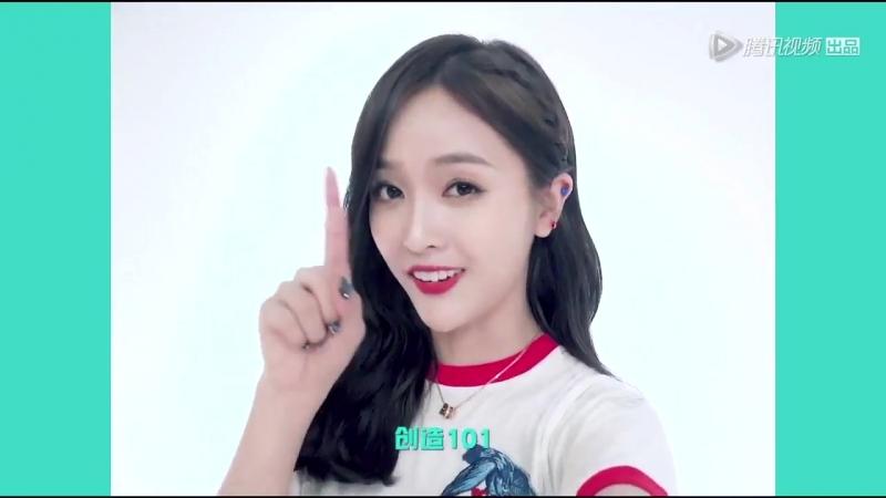 [Show] 180408 Hello 101 Girl Group Founders — YueHua Girls Introduction Video @ Xuanyi Meiqi