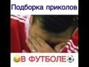 лига чемпионов мира по футболу в России