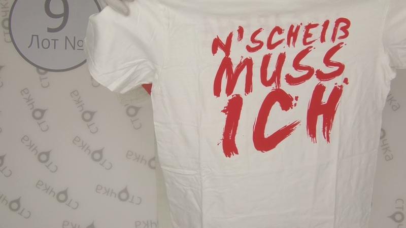 T shirts Mens Extra*9,секонд хенд