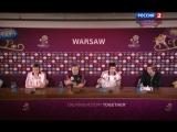 Чемпионат Европы 2012 г. Часть 20