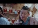 Xem Phim Phiêu Hương Kiếm Vũ _ Tập 24