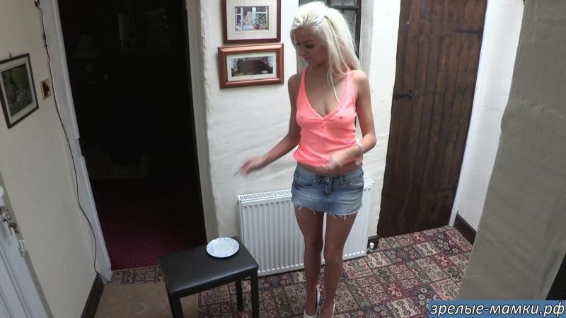 Пьяная блондинка