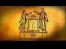 Технологии древних цивилизаций Автоматические устройства Документальные фильмы