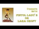 Стримота № 114 Роспись миниатюры Lara Croft Масштаб 75мм  [1]