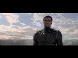 Чёрная Пантера - 10 дней до выхода в США