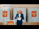 Предвыборные ласки с Сержем Горелым 2018
