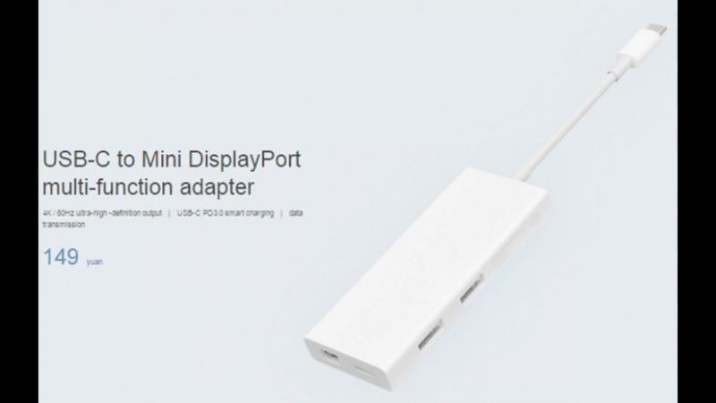 Многофункциональный адаптер Xiaomi USB C to Mini DisplayPort