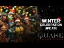 Quake Champions GT, ESL, etc.