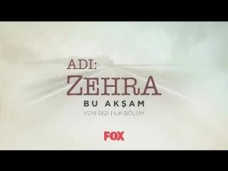Adı Zehra