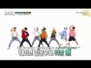 Weekly Idol ONF Ep.361 рус. саб