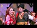 Кубанский казачий хор - Ах, судьба моя