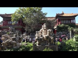 Forbidden City, Beijing, China