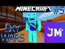 Minecraft Sky Wars 4 JetMine
