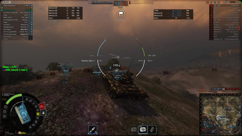 Armored Warfare 12.15.2017 - 14.32.30.01
