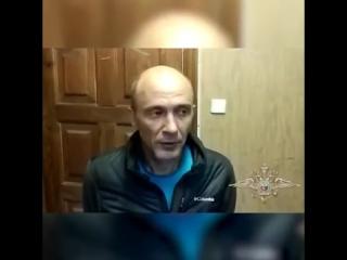 Игорь Подпорин ,порвавший картину Репина «Иван Грозный и сын его Иван...».mp4