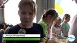 30 05 2018 Благотворительность к дню защиты детей в  ЦПП