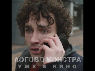Дэвид Теннант и Роберт Шиэн в хоррор-триллере