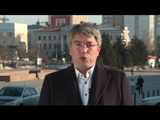 Алексей Цыденов поблагодарил жителей Бурятии за высокую явку