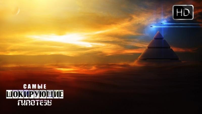 Самые шокирующие гипотезы от 25.06.2018: Откуда на Руси Тутанхамон