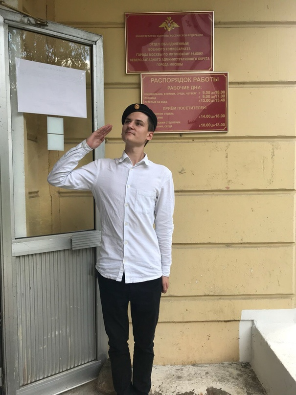 Владислав Каменский | Москва
