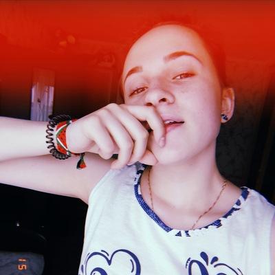 Дарья Рудачинская