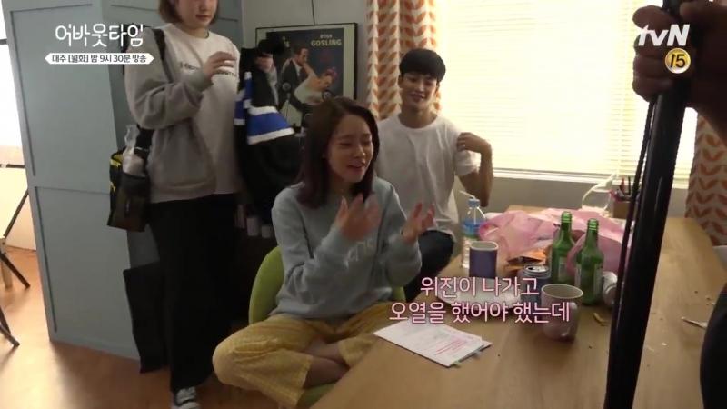 심멎커플vs현실커플 스킨쉽 폭발하는 스페셜 - - tvN 월화드라마 멈추고싶은순간 어바웃타임 매주 월화 밤 930 방송 - 이상윤 이성경 한승연 로운