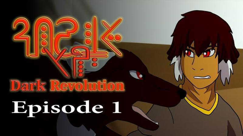 Ep 1 Aeon Dark Revolution