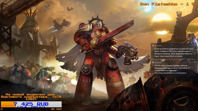 Warhammer 40,000: Eternal Crusade.