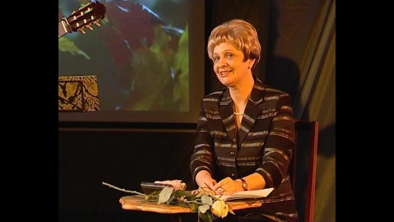 Стихи А.Демидовой (концерт в театре Остров Вам желаю любви..., эпизод 9)