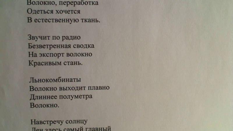 Человек возбуждается, экономика наслаждается Мини написал Саша Бутусов