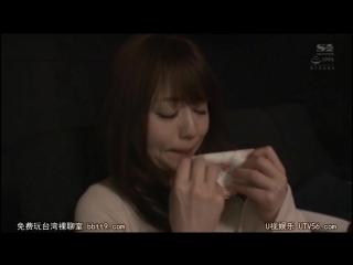 Yoshizawa akiho [pornmir, японское порно вк, new japan porno, humiliation, bukkake, abuse, deep throat]