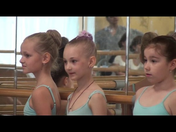 Ч.3 Открытый экзамен 3 кл. балетной труппы ЦДДТ