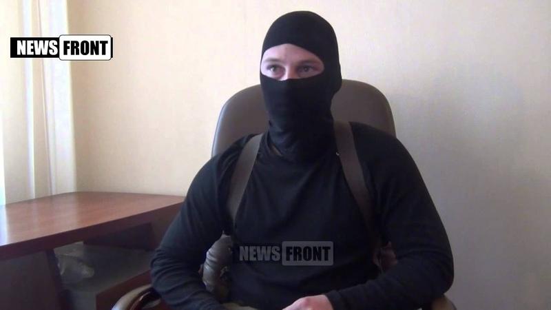 Бывший служащий ВСУ, а ныне командир роты армии ДНР Мамай (Часть 1)