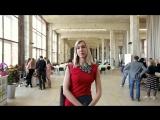 Архитектор Беляева Светлана о Дизайн конференции 2017