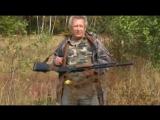 Как правильно носить ружьё на охоте